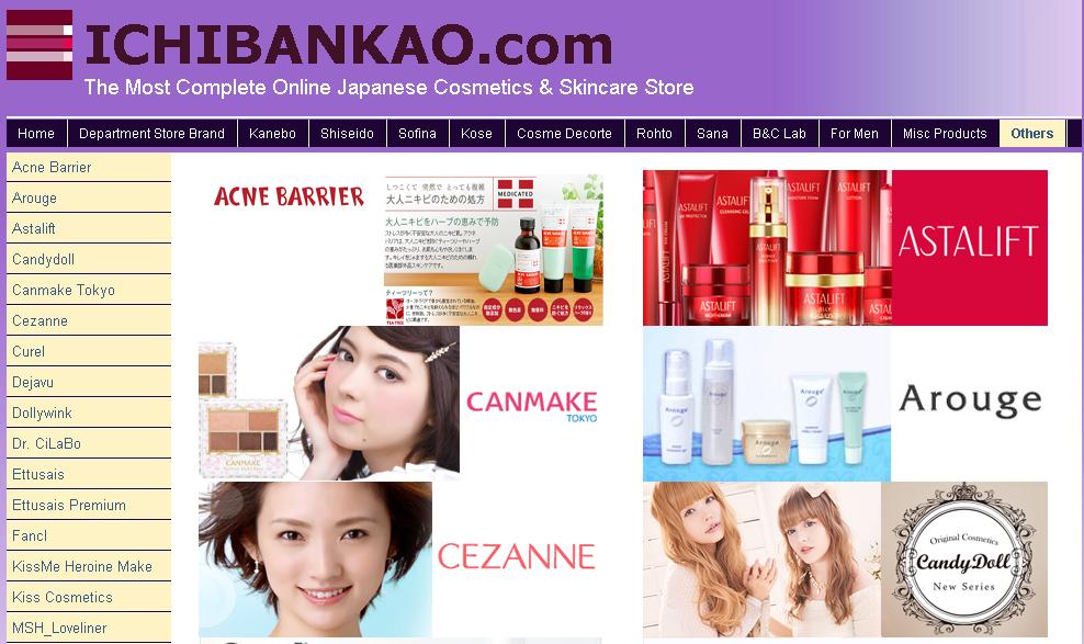 Магазин японской декоративной косметики